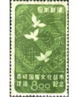 Ref. 36691 * MNH * - JAPAN. 1949. 4th ANNIVERSARY OF THE ATOMIC BOMBINGS OVER HIROSHIMA . 4 ANIVERSARIO DE LOS BOMBARDEO - Birds