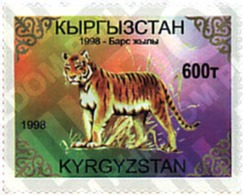 Ref. 77541 * MNH * - KYRGYZSTAN. 1998. NEW CHINESE YEAR OF THE TIGER . NUEVO AÑO CHINO DEL TIGRE - Kyrgyzstan