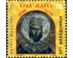 Ref. 165787 * MNH * - MACEDONIA. 1995. 600 ANIVERSARIO DE LA MUERTE DEL PRINCIPE MARKO - Mazedonien