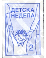 Ref. 339992 * MNH * - MACEDONIA. 1995. SEMANA INFANTIL - Mazedonien