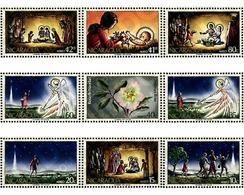 Ref. 93448 * MNH * - NICARAGUA. 1972. THE LEGEND OF THE CHRISTMAS ROSE . LA LEYENDA DE LA ROSA DE NAVIDAD - Nicaragua