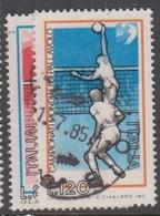 Italy Republic S 1427-1428 1978 World Netball Championship,used - 1971-80: Used