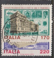 Italy Republic S 1443-1444 1979 50th Anniversary State Printing,used - 1971-80: Used