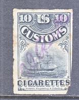 U.S. CUSTOMS  CIGARETTES  TOBACCO  STEAMSHIP - Revenues