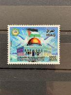 Iraq 2019 MNH Stamp Jerusalem Capital Of Palestine - Iraq