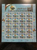 Iraq 2019 MNH Stamp Sheet Jerusalem Capital Of Palestine - Iraq