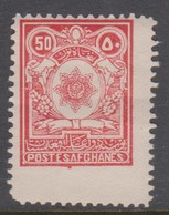 Afghanistan SG 196 1928 50p Red MNH - Afghanistan