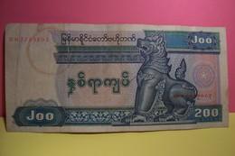 CENTRAL BANK OF  MYANMAR  - 200  - TWO HUNDRED KYATS - (  ELEPHANT  ) - Myanmar