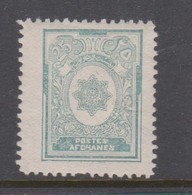 Afghanistan SG 209 1929 25p Blue MNH - Afghanistan