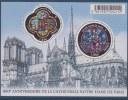 2013-N° F4714**(4714/4715) NOTRE DAME DE PARIS - France