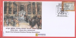 INDIA 2019  World's First Parliament  People Exchanging Their Views  Bidar Special Cover  # 20571   D Inde  Indien - India