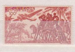 CAMEROUN       N° YVERT  :   PA 39    NEUF SANS CHARNIERE        ( NSCH  1/37  ) - Aéreo