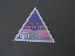 Freimarke 2007 ,  Michel 2645   ** MNH - 1945-.... 2. Republik