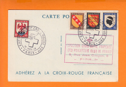 Expo Philatélique CROIX ROUGE Paris Le 16 Nov 1946  Sur CPA Illustrée Affranchie Avec 4 Blasons Différents - Croix-Rouge