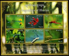 XC0672 Bhutan 2018 Protects Insects S/S MNH - Bhutan