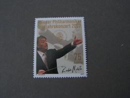 Freimarke 2007 ,  Michel  2630   ** MNH - 1945-.... 2. Republik