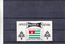 Drapeaux - Timbre De 1993 ** - Timbres