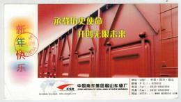 CHINA         TRAIN -ZUG- TREIN -TRENI-  GARE  BAHNHOF-STATION-STAZIONE   2  SCAN             (VIAGGIATA) - Treni