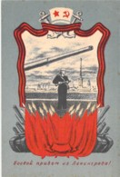 WWII WW2 Original Postcard Soviet URSS Patriotic Propaganda FREE STANDARD SHIPPING WORLDWIDE (6) - Russland