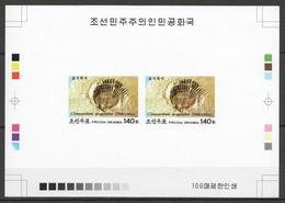 BB246 IMPERFORATE 2004 KOREA FOSSILS MAKIYAMA !!! 100 ONLY PROOF PAIR OF 2 MNH - Fossielen