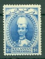 Malaya - Kelantan: 1928/35   Sultan Ismail    SG39    $1     MH - Kelantan