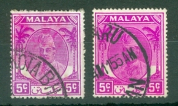 Malaya - Kelantan: 1951/55   Sultan Ibrahim    SG65 / 65a    5c   Bright Purple And Bright Mauve  Used - Kelantan