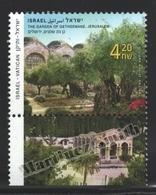 Israel 2010  Yv. 2063, The Garden Of Gethsemane – Tab - MNH - Israel