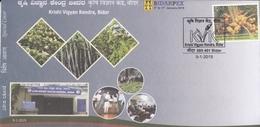 INDIA 2019  BIDARPEX  Agriculture Science  Krishi Bigyan Kendra  Bidar  Special Cover  # 20609  C&D  Inde Indien - India