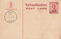 Thailand  25 St Postcard Overprinted  50st  Unused  # 10390  C&D - Thailand