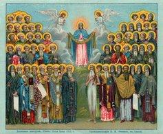 96Hs  Chromos Religieuse Religion Orthodoxe ? Gréce Ou Russie à Identifier - Images Religieuses