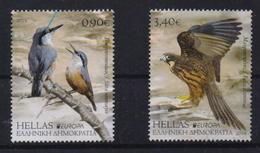 GREECE STAMPS 2019/EUROPA 2019 WILD BIRDS-  9/5/19-USED-COMPLETE SET - 2019