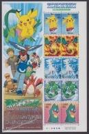 Japan - Japon 2005 Yvert 3678-82, Animation Movies, Heroes & Heroines (I) Pokemon - Sheetlet -  MNH - Ongebruikt