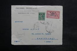 SYRIE - Enveloppe Commerciale ( Devant ) De Beyrouth Pour La France En 1925, Affranchissement Semeuse + Merson - L 36108 - Syrie (1919-1945)