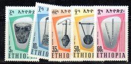 ETP263 - ETIOPIA 1966 ,  Yvert  N 464/468    ***  Musica - Etiopia