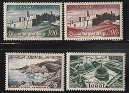 TUNISIE - PA N°22/25 ** (1956) Vue De Monastir - Tunesië (1956-...)
