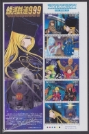 Japan - Japon 2006 Yvert 3780-89, Animation Movies, Heroes & Heroines (III) Galaxy Express 999 -  MNH - 1989-... Kaiser Akihito (Heisei Era)