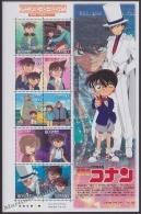 Japan - Japon 2006 Yvert 3808-17, Animation Movies, Heroes & Heroines (IV) Conan The Detective -  MNH - 1989-... Kaiser Akihito (Heisei Era)