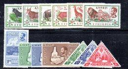 ETP266 - ETIOPIA  , Annata 1961 Completa 13 Valori ( Yvert  N 367/379)    *  Linguella - Etiopia