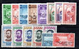 ETP268 - ETIOPIA  , Annata 1960 Completa 15 Valori ( Yvert  N 352/366)    *  Linguella - Etiopia