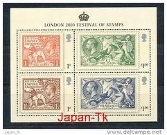 GROßBRITANIEN Mi.Nr. Block 57  Internationale Briefmarkenausstellung LONDON 2010 - MNH - Blocks & Kleinbögen