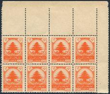 Lebanon 228 Block/8,MNH.Michel 414. Cedar,1950. - Lebanon