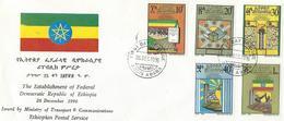 241 TPE - ETHIOPIE (ADDIS ABABA) 1er JOUR  26 Décembre 1996 - Ethiopie