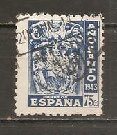 España/Spain-(usado) - Edifil  966 - Yvert 725 (o) - 1931-Hoy: 2ª República - ... Juan Carlos I