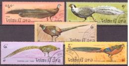 Laos 1986 - Oblitéré - Oiseaux - Michel Nr. 922-924 926-927 (lao362) - Laos