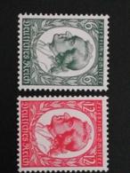 1934 Schiller  ** Mi.Nr. 554-55 Mi.Pr.100.--€ - Deutschland