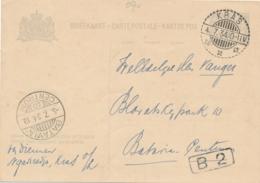 Nederlands Indië - 1934 - 5 Cent Cijfer, Briefkaart G54a Van LB KRAS Naar BataviaCentrum/10 - Niederländisch-Indien