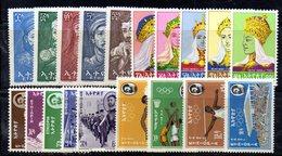 BIG - ETIOPIA 1964 , Quattro Serie Complete ( Yvert  N 416/433)    *  Linguella (2380A) - Etiopia