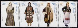 Greece - 2019 - Euromed - Costumes Of The Mediterranean - Mint Stamp Set - Grèce