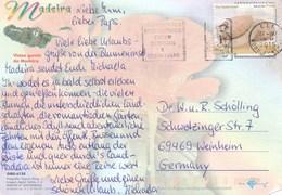 Spanien Madeira Funchal MWST 2015 Briefträger E20g Paos Tradicional Boto Do Caco Kekse - 1931-Heute: 2. Rep. - ... Juan Carlos I