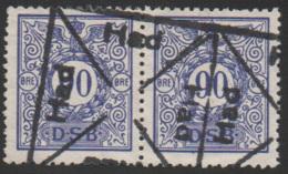 Denmark, D.S.B., Railway Stamp, Horizontal Pair, Used - Denemarken